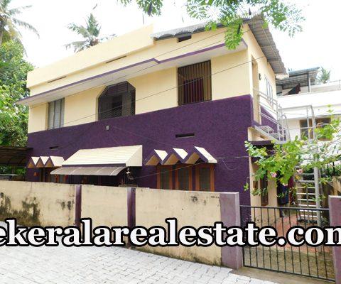 5-Cents-1200-Sqft-3BHK-House-Sale-at-Jayaprakash-Lane-Kudappanakunnu