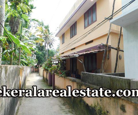 House-Sale-at-anayara