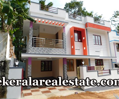3-Cents-1610-Sqft-57-Lakhs-New-House-Sale-at-Kodunganoor-Vattiyoorkavu