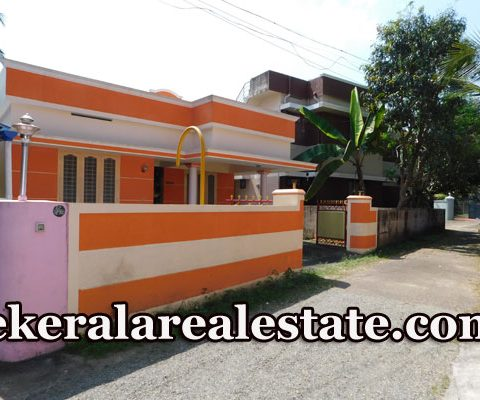 5-Cents-1100-Sqft-House-Sale-at-Chembakassery-Lane-Peyad