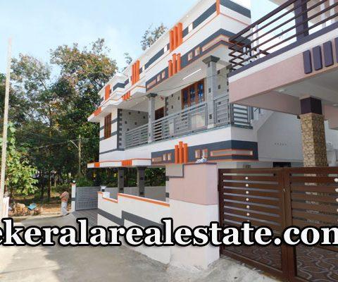 4-Cents-2100-Sqft-55-Lakhs-New-House-Sale-at-Peyad-Thachottukavu