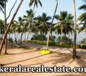 Lake-View-Frontage-15-Cents-Land-For-Sale-at-Vavvamoola-Venganoor-Vellayani