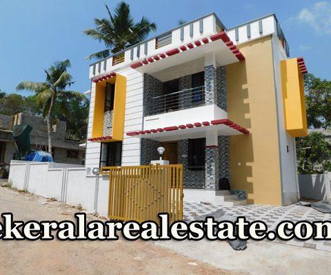 55-Lakhs-3.5-Cents-1300-Sqft-New-House-Sale-at-Chanthavila-Kazhakuttom