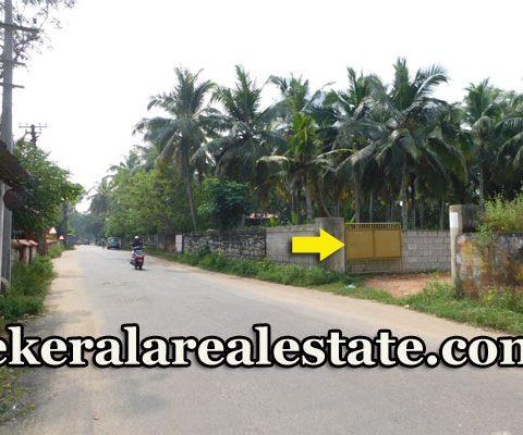 Road-Frontage-Residential-Land-Sale-at-Menamkulam-Kazhakuttom