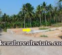 7.350-Cents-Residential-Land-Sale-at-Chittazha-Vattappara